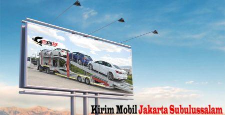 Kirim Mobil Jakarta Subulussalam