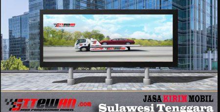 Jasa Kirim Mobil Sulawesi Tenggara
